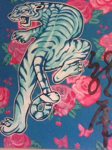 Schilderdingen Yin tijger